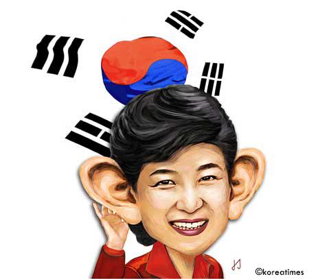 PGH_450koreatimes