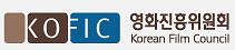 KoFic_Logo