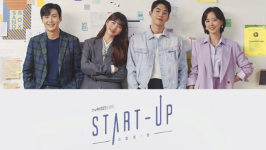 start-up recensione