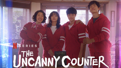 [DRAMA REVIEW] THE UNCANNY COUNTER